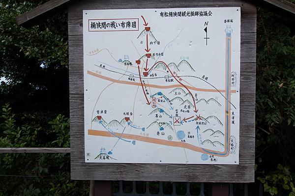 有松神社桶狭間の戦いの配置図