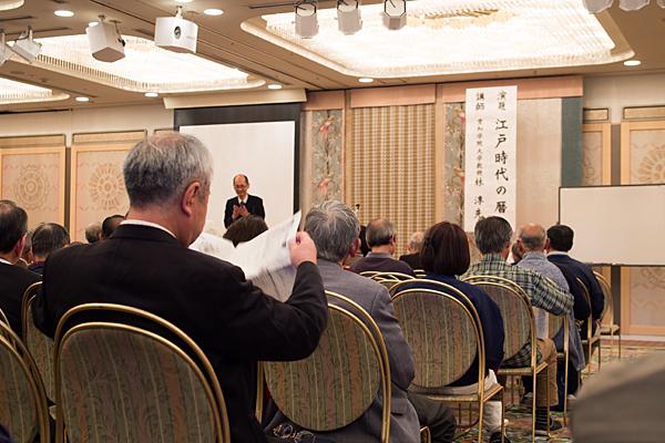 熱田神宮文化講座