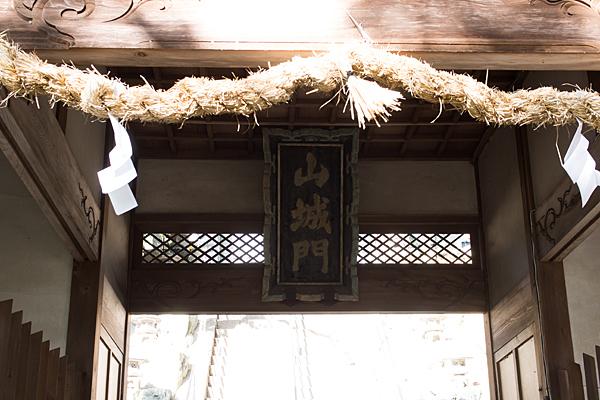 井後神社山城門