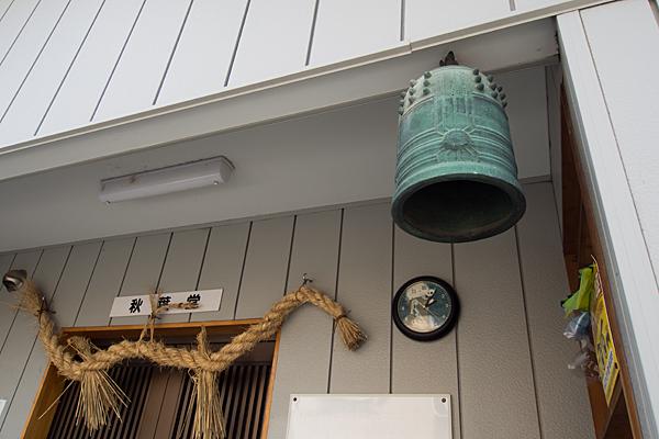 秋葉堂の鐘