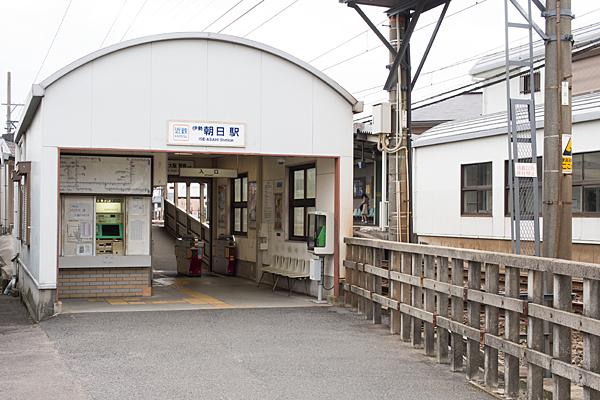 伊勢朝日駅