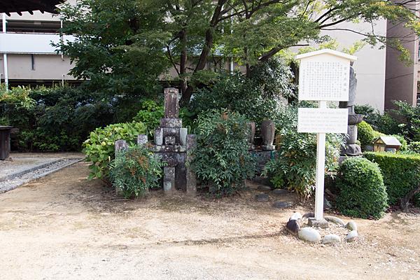 半蔵坊新福寺宮本武蔵の碑と説明書き