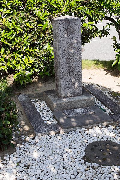 樫ノ木龍神(西畑町)石碑