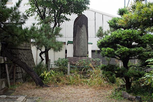 千年1八幡神社石碑