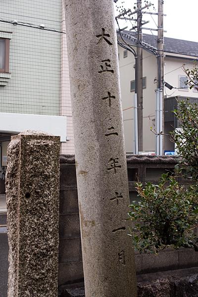 千年1八幡神社鳥居裏