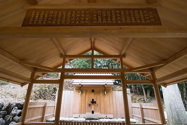 宇治神社本社祭神