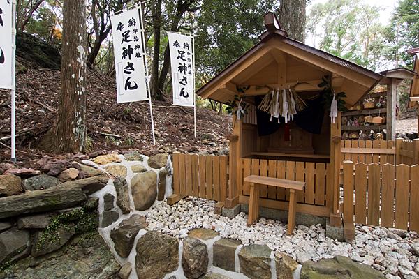 宇治神社の社