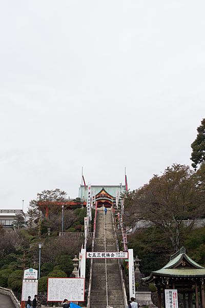 犬山成田山長い階段