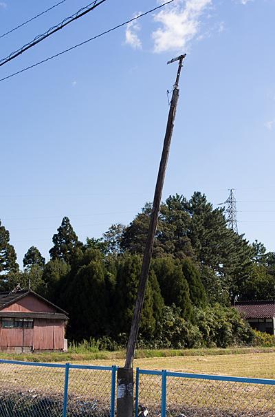 電柱の残骸?
