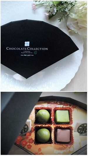 伊藤久右衛門 バレンタインチョコレート