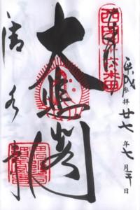 016清水寺