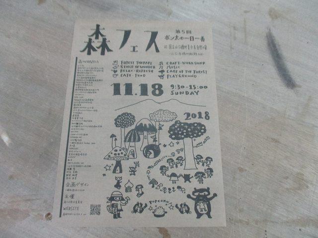 s-IMG_1353.jpg