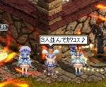 3人姫並び