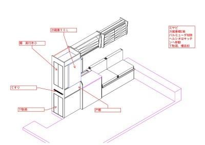 ミヤビr冷蔵庫2案-1