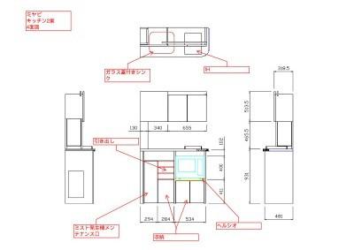 ミヤビキッチン2案4面図-1