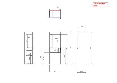 ミヤビ冷蔵庫棚2案4面図-1