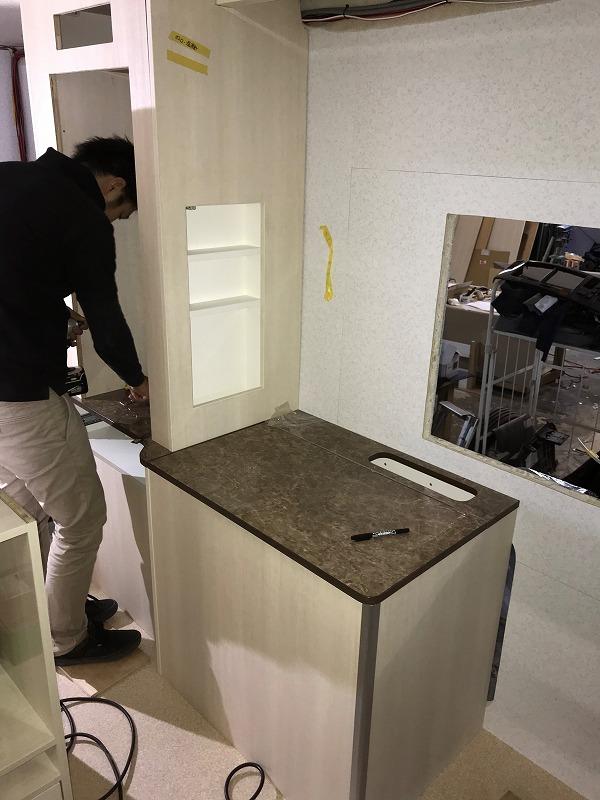 冷蔵庫収納設置