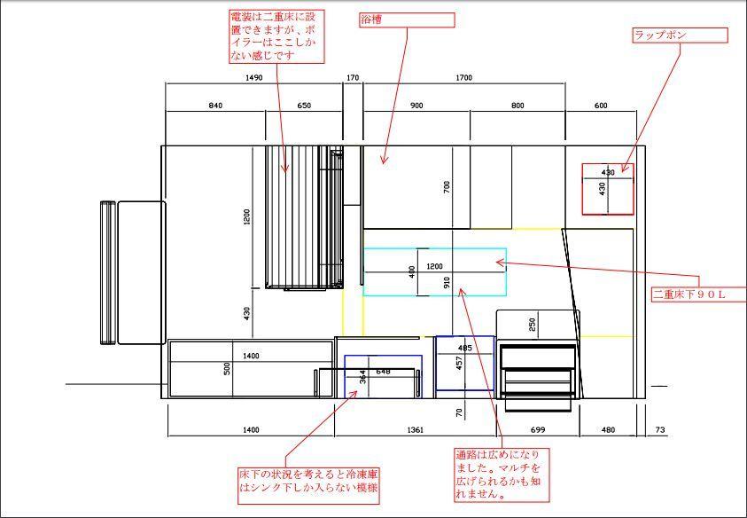 miyabi_1_17.jpg
