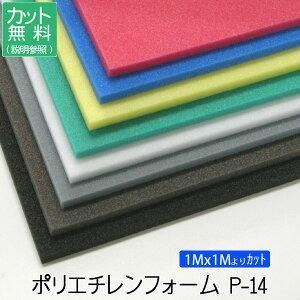 p-14-cut01.jpg
