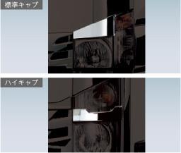parts11_img.jpg