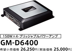 products_gm_d6400.jpg