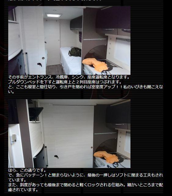swe_2.jpg