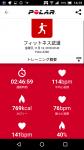 Screenshot_20181116-141913.png