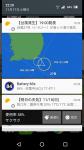 Screenshot_20181117-222830.png