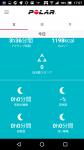 Screenshot_20181118-170715.png