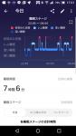 Screenshot_20181130-172201.png