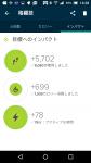 Screenshot_20181202-142803.png