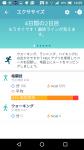 Screenshot_20181202-142904.png