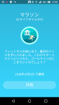 Screenshot_20181206-172230.png
