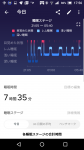 Screenshot_20181207-175649.png