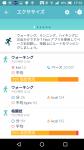 Screenshot_20181209-171252.png
