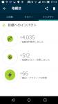Screenshot_20181209-171316.png