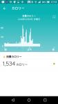 Screenshot_20181209-171356.png