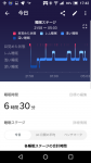 Screenshot_20181210-174222.png