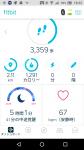 Screenshot_20181212-182214.png