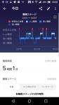 Screenshot_20181212-182222.png