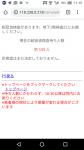 Screenshot_20181213-111526.png