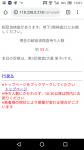Screenshot_20181213-130127.png