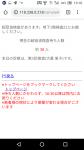 Screenshot_20181213-131857.png
