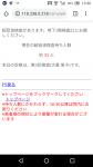 Screenshot_20181213-133011.png