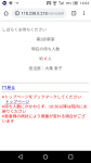 Screenshot_20181213-140416.png