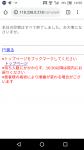 Screenshot_20181213-145518.png