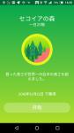 Screenshot_20181213-163529.png