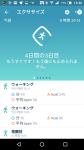 Screenshot_20181213-163620.png