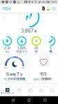 Screenshot_20181214-152136.png