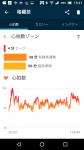 Screenshot_20181214-152155.png